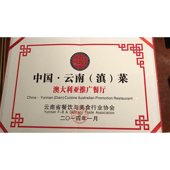 award2_3