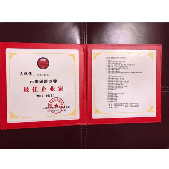 award3_3
