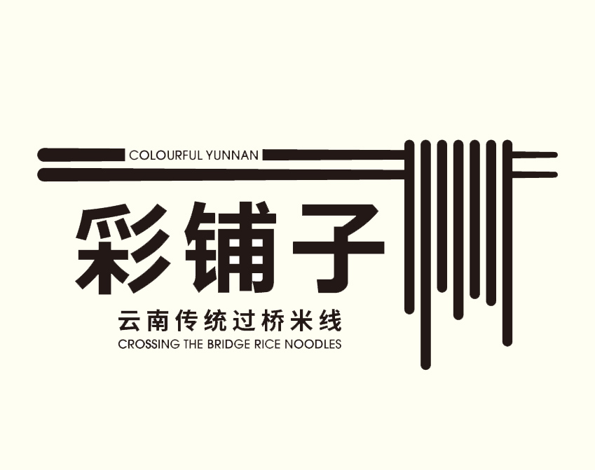 彩铺子logo